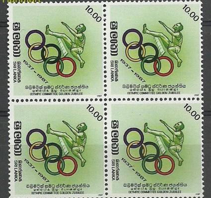 Znaczek Sri Lanka 1988 Mi 803 Czyste **