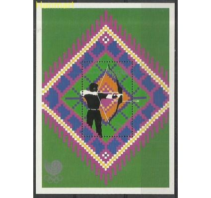Znaczek Bhutan 1989 Mi bl 164 Czyste **