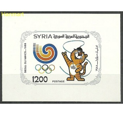 Znaczek Syria 1988 Mi bl 70 Czyste **