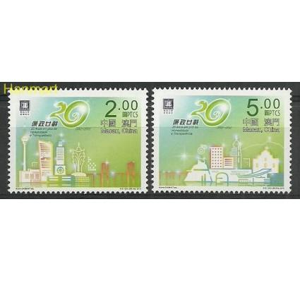 Znaczek Makau 2012 Mi 1815-1816 Czyste **