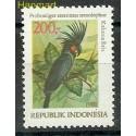 Indonezja 1981 Mi 1032 Czyste **