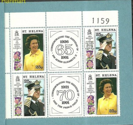 Znaczek Wyspa św. Heleny 1991 Mi mh 555-556 Czyste **