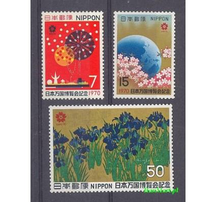 Japonia 1970 Mi 1070-1072 Czyste **