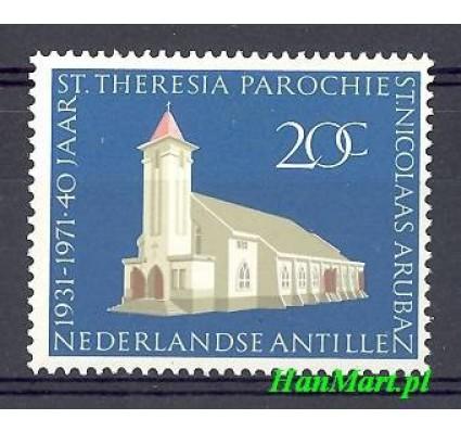 Znaczek Antyle Holenderskie 1971 Mi 228 Czyste **