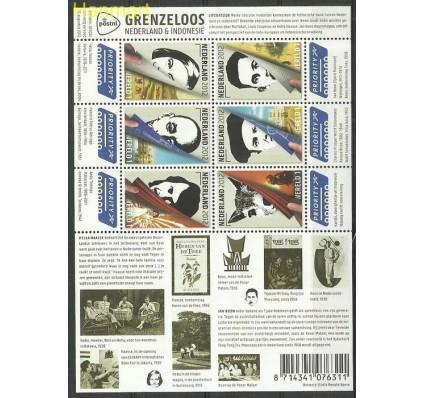 Znaczek Holandia 2012 Mi bl 142 Czyste **