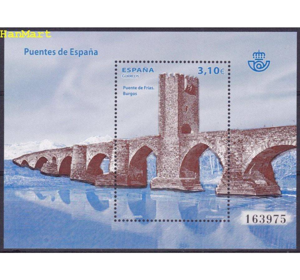 Hiszpania 2013 Mi bl 245 Czyste **