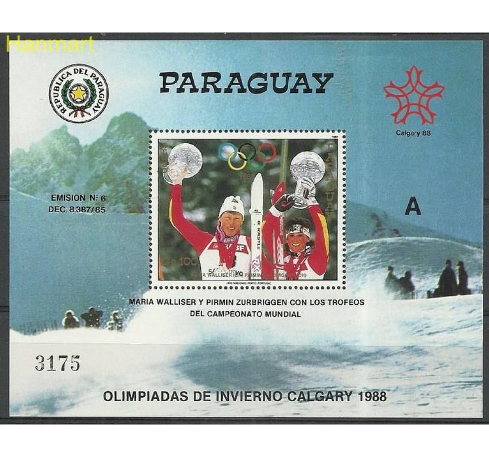 Paragwaj 1987 Mi bl446 Czyste **