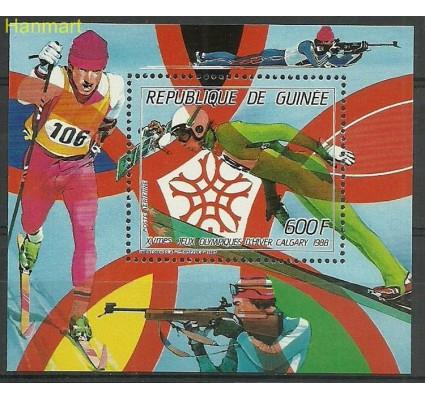 Znaczek Gwinea 1987 Mi bl260 Czyste **