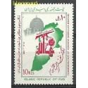 Iran 1987 Mi 2208 Czyste **