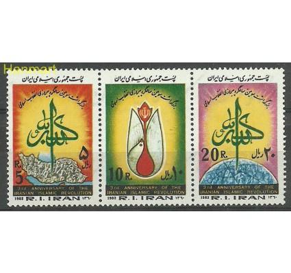 Znaczek Iran 1982 Mi dre2015-2017 Czyste **