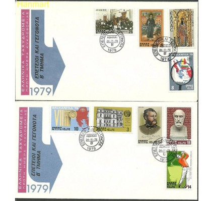 Znaczek Grecja 1979 Mi 1378-1386 FDC