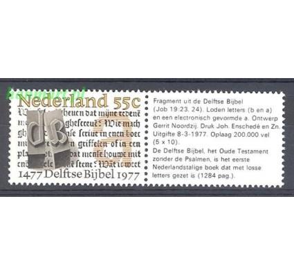Holandia 1977 Mi zf 1095 Czyste **