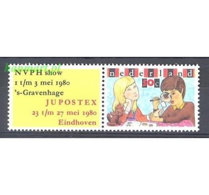 Znaczek Holandia 1980 Mi zf 1161 Czyste **