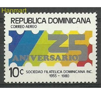 Znaczek Dominikana 1980 Mi 1257 Czyste **