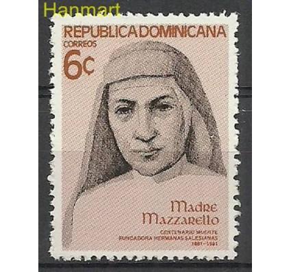 Znaczek Dominikana 1981 Mi 1300 Czyste **