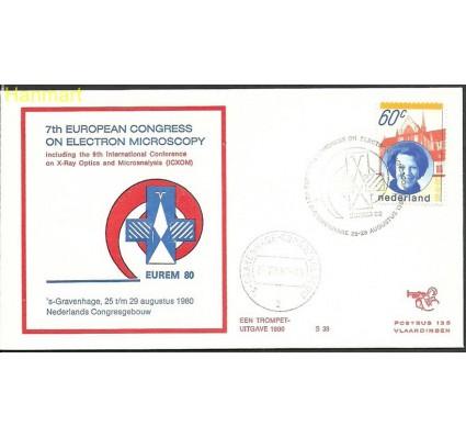 Znaczek Holandia 1980 Mi 1160 FDC