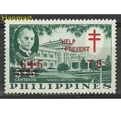 Znaczek Filipiny 1960 Mi zwa7 Czyste **