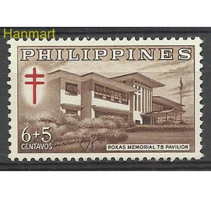 Znaczek Filipiny 1961 Mi zwa8 Czyste **