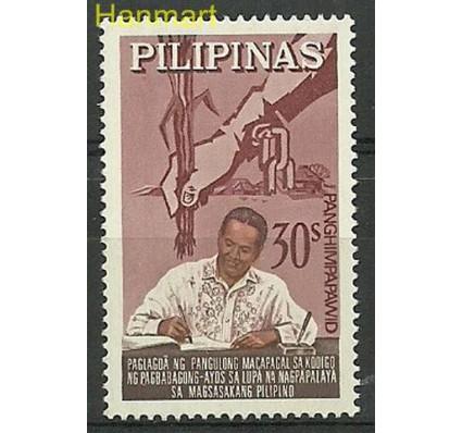 Znaczek Filipiny 1964 Mi 761 Czyste **