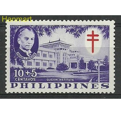 Znaczek Filipiny 1958 Mi zwa2C Czyste **