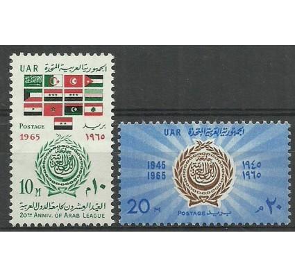 Znaczek Egipt 1965 Mi 785-786 Czyste **