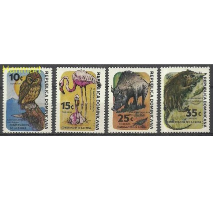 Znaczek Dominikana 1984 Mi 1431-1434 Czyste **