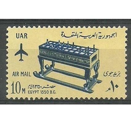 Znaczek Egipt 1965 Mi 795 Czyste **