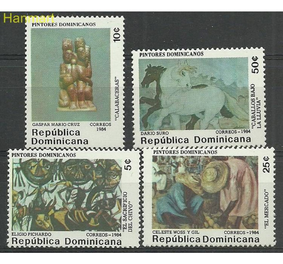 Dominikana 1984 Mi 1447-1450 Czyste **