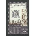 Egipt 1966 Mi 828 Czyste **