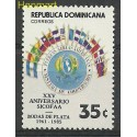 Dominikana 1985 Mi 1459 Czyste **