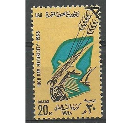Znaczek Egipt 1968 Mi 876 Czyste **