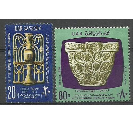 Znaczek Egipt 1968 Mi 877-878 Czyste **