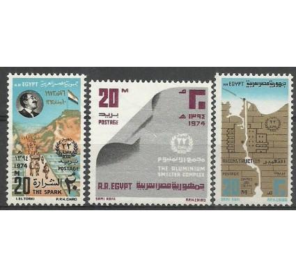 Znaczek Egipt 1974 Mi 1162-1164 Czyste **