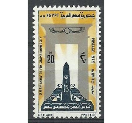 Znaczek Egipt 1975 Mi 1208 Czyste **