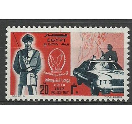 Znaczek Egipt 1977 Mi 1238 Czyste **