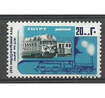 Znaczek Egipt 1977 Mi 1255 Czyste **