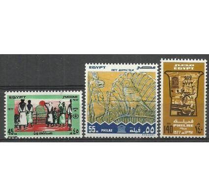 Znaczek Egipt 1977 Mi 1256-1258 Czyste **