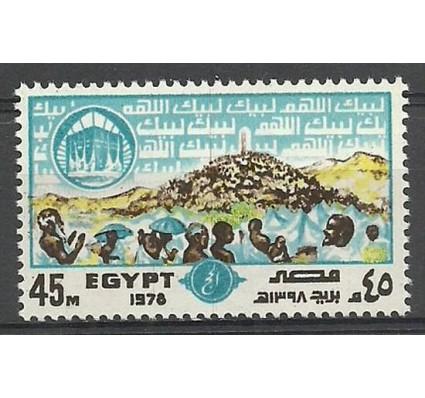 Znaczek Egipt 1978 Mi 1296 Czyste **