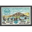 Egipt 1978 Mi 1296 Czyste **