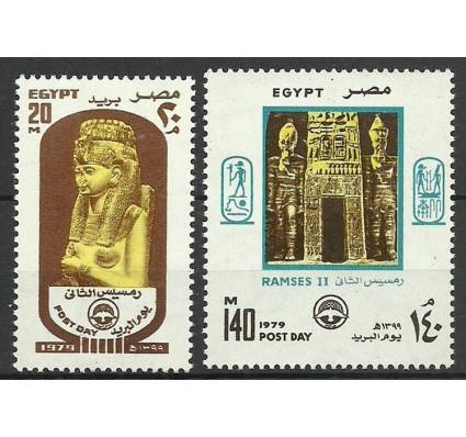 Znaczek Egipt 1979 Mi 1305-1306 Czyste **