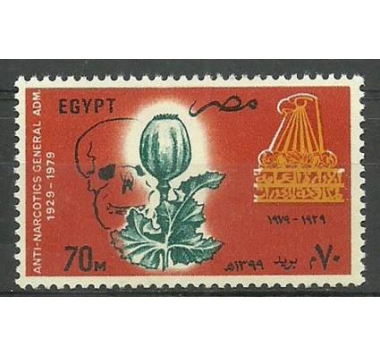 Znaczek Egipt 1979 Mi 1309 Czyste **