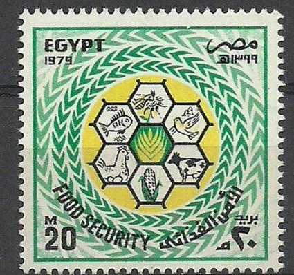 Znaczek Egipt 1979 Mi 1314 Czyste **