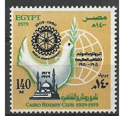 Znaczek Egipt 1979 Mi 1330 Czyste **