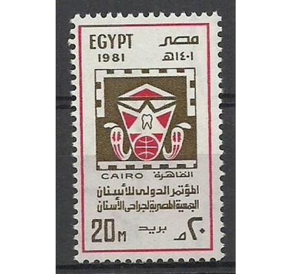 Znaczek Egipt 1981 Mi 1368 Czyste **