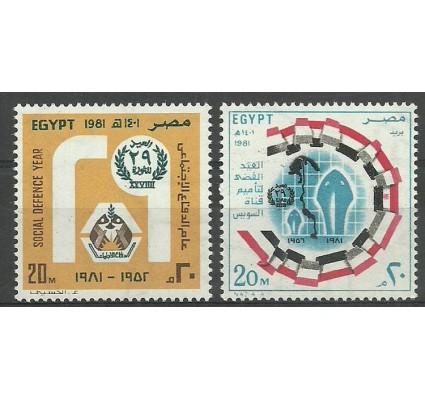 Znaczek Egipt 1981 Mi 1374-1375 Czyste **