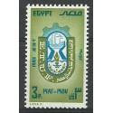 Egipt 1982 Mi 1399 Czyste **
