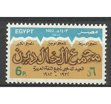 Znaczek Egipt 1982 Mi 1427 Czyste **