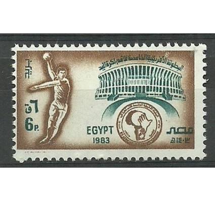 Znaczek Egipt 1983 Mi 1443 Czyste **