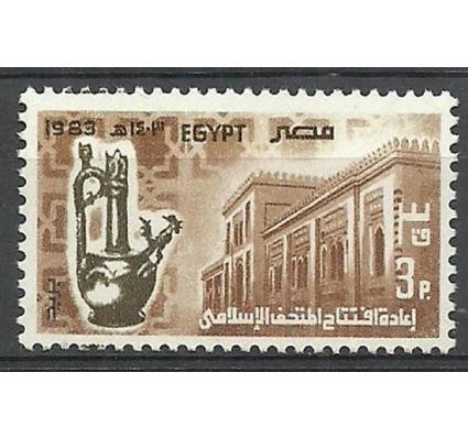 Znaczek Egipt 1983 Mi 1447 Czyste **