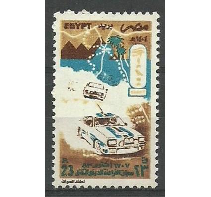 Znaczek Egipt 1983 Mi 1449 Czyste **